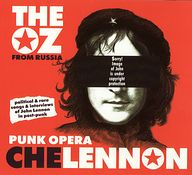 PUNK OPERA CHELENNON by THE OZ from Russia
